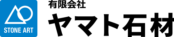 有限会社ヤマト石材